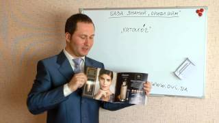 видео Библиотечный каталог