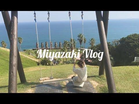 [VLOG]宮崎旅行🌴シェラトンの夕食、朝食ビュッフェ🥞、11月なのにまるでリゾートな気分を味わってしまいました、たくさんのフォトスポットとモアイ像たち