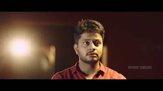 Hiphop tamizha - #Maanavan (official lyrics video)