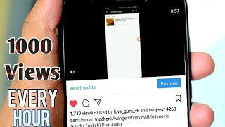 How To Increase Video Views on Instagram || 1000 Views Instagram Video 1 Miniute मैंHow To Increas