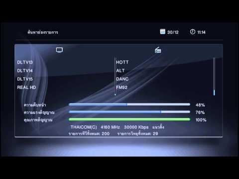 วิธีการติดตั้งกล่องทรูดิจิทัล เอชดี กับจานดาวเทียมระบบ KU BAND
