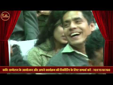 Pehla Pehla Pyaar | Pramod Tiwari | Dr. Kumar Vishwas | Kavi Sammelan Classics