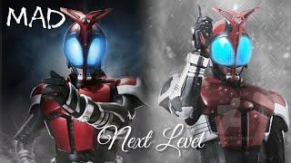 Download ¦¦ MAD ¦¦ Kamen Rider Kabuto ~ Next Level