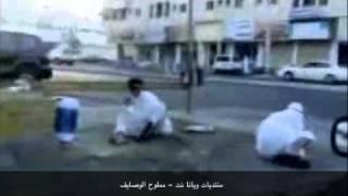 طريقه صيد الحمام في السعوديه