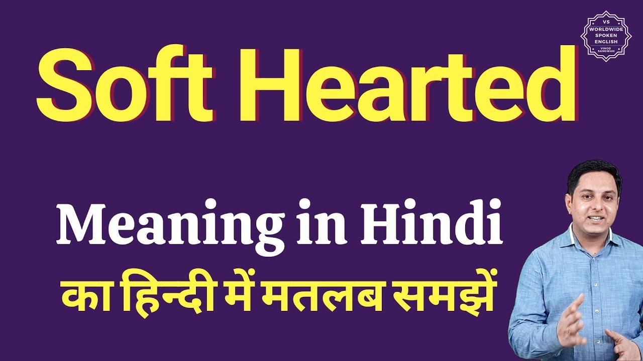 Soft Hearted meaning in Hindi   Soft Hearted ka kya matlab hota hai   daily  use English words