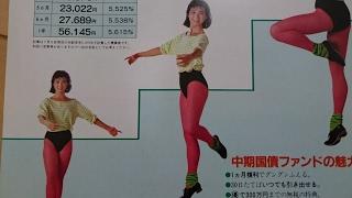 安田成美も 女優としては、ある意味ベテランの位置づけとなっているかと...