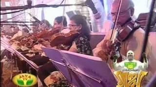 Maestro Live Concert Enmana vanil