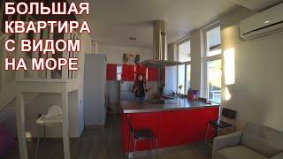 Двухуровневая квартира в Сочи с видом на море