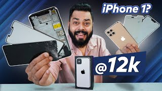 We Got This iPhone @ Just Rs. 12,000 Before Launch 😛 ⚡ This Is Crazy!!!!