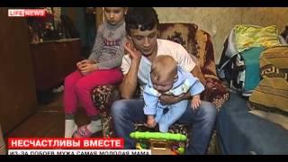 Самая молодая мама России сбежала из дома от побоев мужа