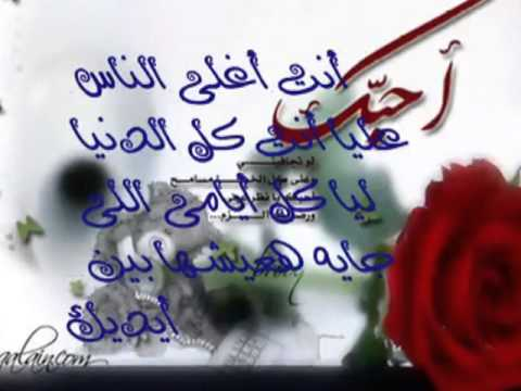 عيد ميلاد محمد حبيبي