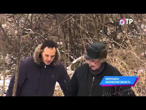 Малые города России: Воротынск - его заложили монахи-отшельники Борис и Протас