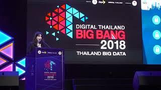 กลต. เล่าเกี่ยวกับ ICO ในงาน Thailand Digital Big Bang 2018