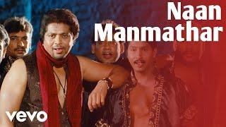 Thalaivan - Naan Manmathar Video | Bas, Nikesha Patel | Vidyasagar