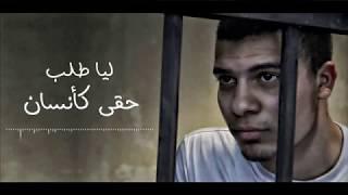 """وصية مسجون (( حبل الاعدام )) اغنية حزينة جدا """" اغانى حزينة 2020 """" حسين غاندى 2020"""