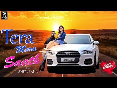 TERA MERA SATH ( Teaser ) - ANITA RANA || Gujarati New Love Song 2018