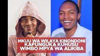 Mkuu wa Wilaya Kinondoni kafunguka wimbo mpya wa Alikiba