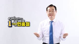 김해시민 행복 만들기 7대 공약 중 건강하고 문화가 숨…
