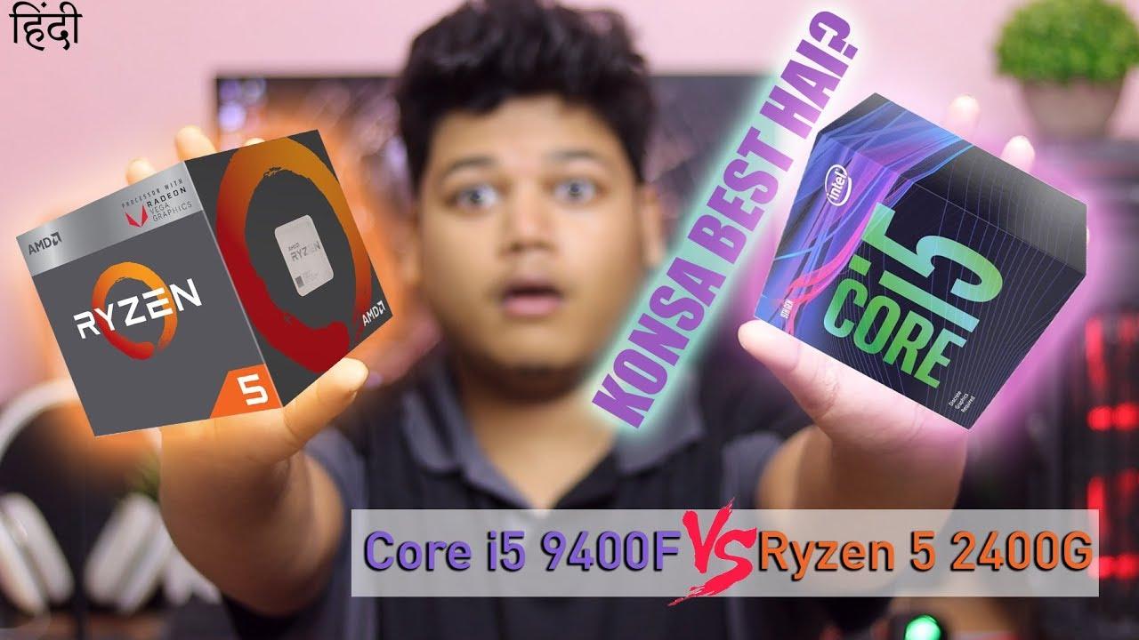 Core i5 9400F vs Ryzen 5 2400 | Intel vs AMD in Budget | Which one is Better? ????