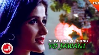 Download Dinesh Thapa | YO JAWANI || ATM | Nepali Hit Moive Song MP3 song and Music Video