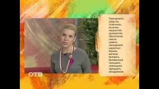 видео КАК ПРАВИЛЬНО СТАВИТЬ УДАРЕНИЯ В СЛОВАХ // How to Put the Accent in Russian Words
