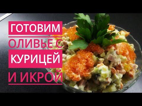 Cалат из крабовых палочек (салат пекинская капуста крабовые палочки, салат крабовые палочки яйца)из YouTube · Длительность: 45 с