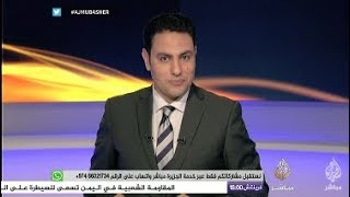 النافذة التفاعلية - جامعة الدول العربية تناقش التدخل العسكري في ليبيا