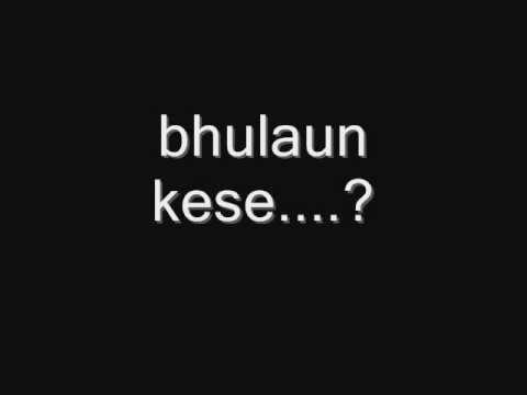 PI JAUN-lyrics farhan saeeed by 'UZAIR SAKRANI'