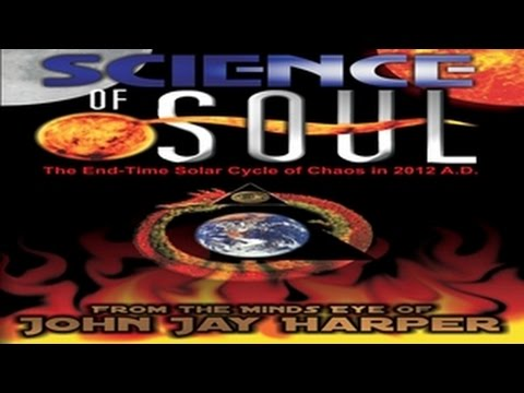 Science of Soul: The End-Time Solar Cycle of Chaos in 2017 - The Apocalypse is COMING WATCH!!
