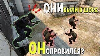 САМЫЙ КРУТОЙ МОМЕНТ! | CS:GO