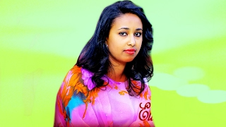Feente Nassii - Ana Duwwaf si Umee አና ዱዋፍ ሲ ኡሜ (Oromiffa)