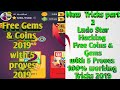 Ludo Star Hacking Free Coins and Gems Tricks 2019 part2|5 legal proofs and 100%working Tricks|ludost