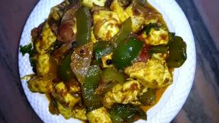 TOMATO CHILLI PANEER | easy and tasty home-made recipe |