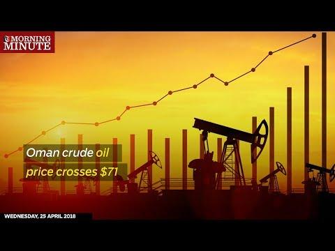 Oman crude oil price crosses $71