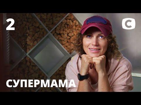 Экомама Эля поощряет детей сладким! – Супермама 2020 – Выпуск 2 от 07.04.2020