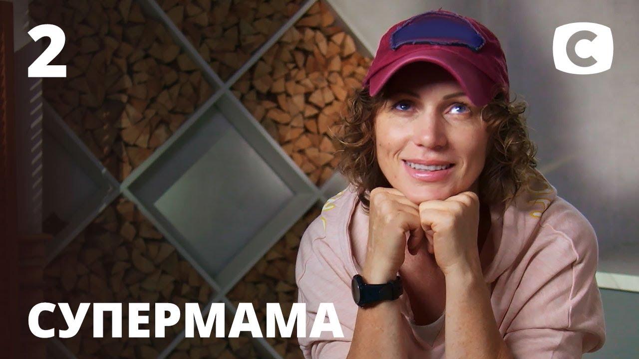 Супермама 2 выпуск от (07.04.2020) Экомама Эля поощряет детей сладким!