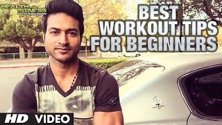 Best Workout Tips For Beginners  | Guru Mann | Health and Fitness