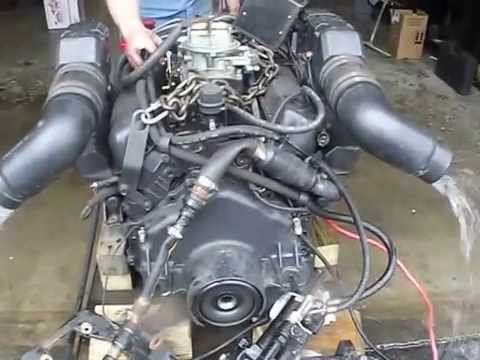 Motor Sold Omc Cobra 5 0 Liter Engine Running Prior To