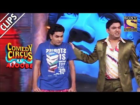 Kapil Beats His Son | Comedy Circus Ke Ajoobe