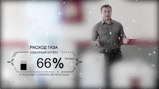 видео Твердотопливные пиролизные котлы - эффективность + экономия