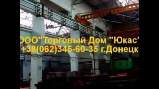 видео однобалочные мостовые краны