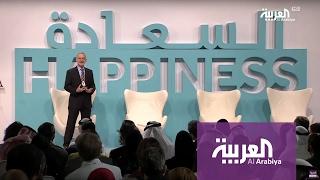 صاحب أطول دراسة في العالم عن السعادة في دبي