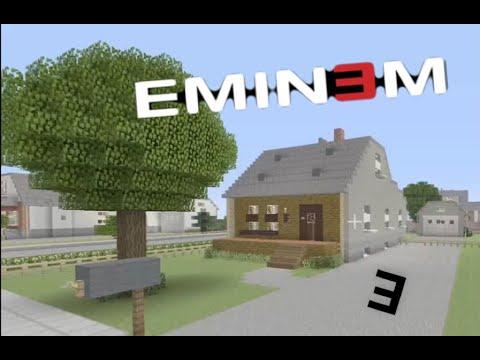 Minecraft - Eminem's Childhood House Tour! (Detroit, Michigan)