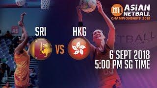 🔴 Sri Lanka 🇱🇰 vs 🇭🇰 Hong Kong   Asian Netball Championship 2018