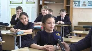 Урок финансовой грамотности прошёл в одной из школ Читы