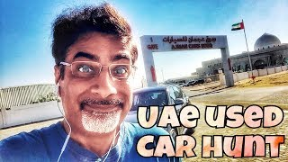 Cool Car Hunt in the UAE!