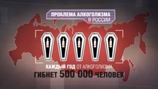 Водка как оружие: зачем Кремль спаивает россиян - Гражданская оборона, 24.03(Водка – национальный символ и главный бич современной России. Анестезия от реальности: как алкоголь целую..., 2015-03-24T19:12:39.000Z)