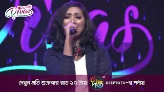 Firiye Dao  Sheetal  Episode 2  Sunsilk Divas 2019