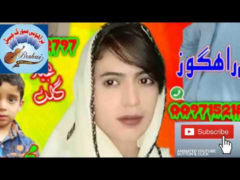 Neelam pari balochi song 2018 vol 2