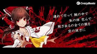 ARISA KATO(加藤ありさ) - Love Thief from Album [頭文字T T-SELECTION...